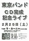 Cci20170126_722x1024